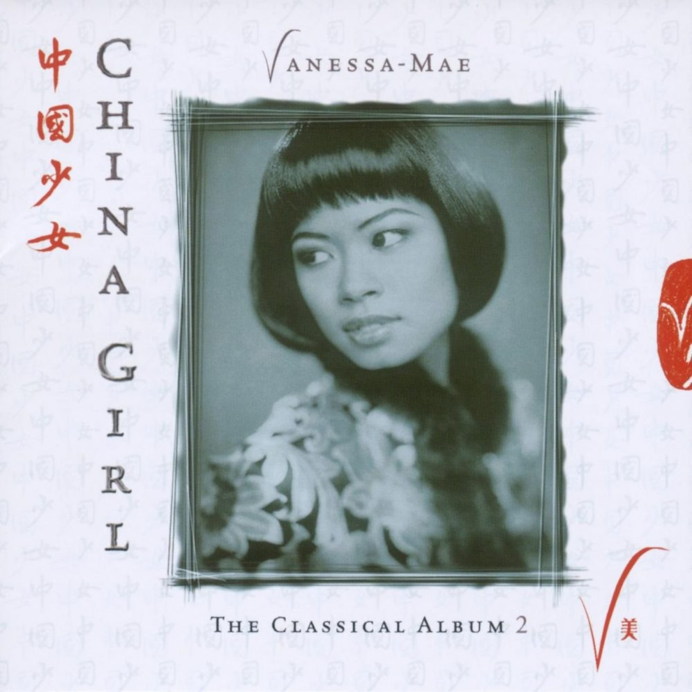 Vanessa Mae - Classical Album Vol 2 China Girl