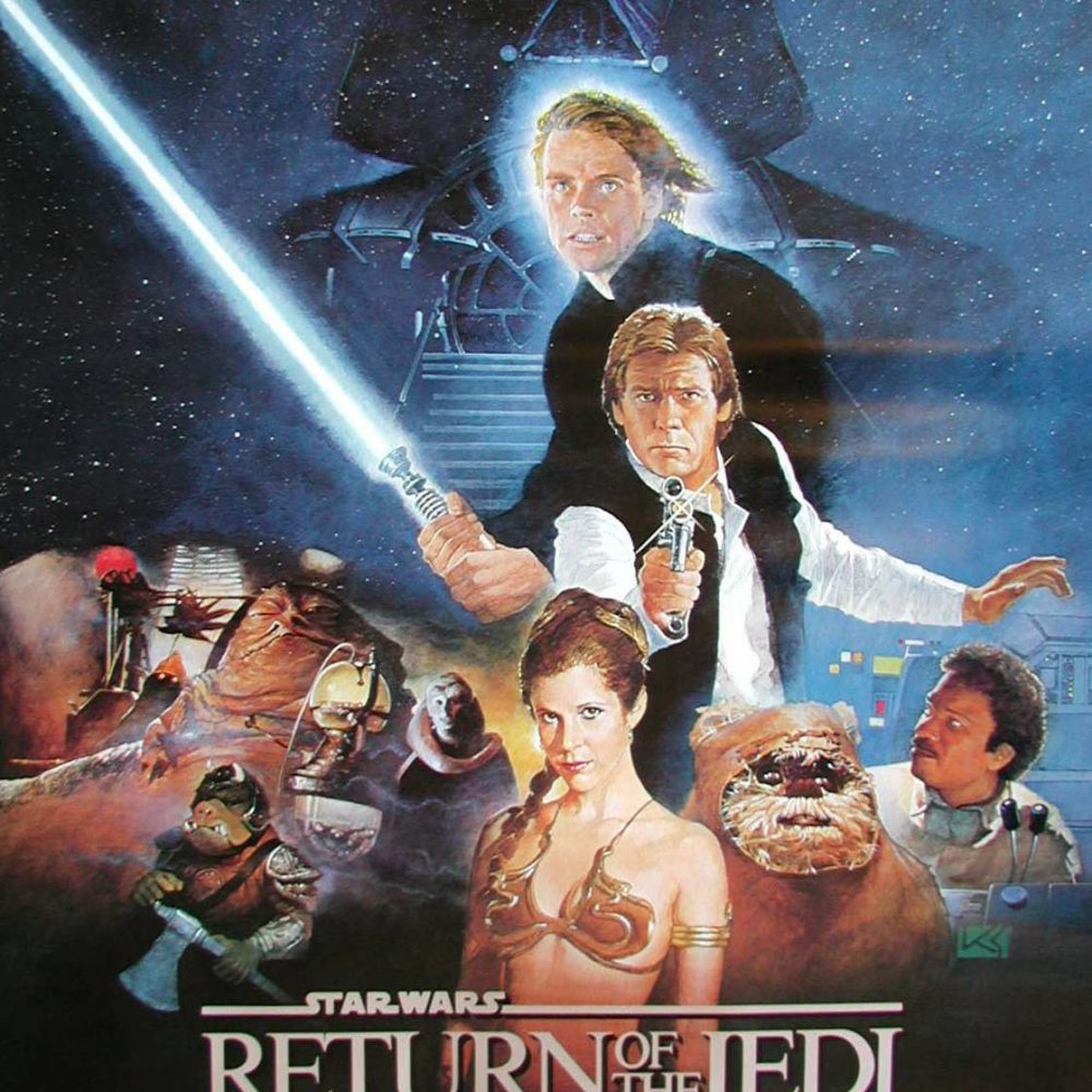 Star Wars: Episode VI - Return Of The Jedi (1997 remaster) Additional Music